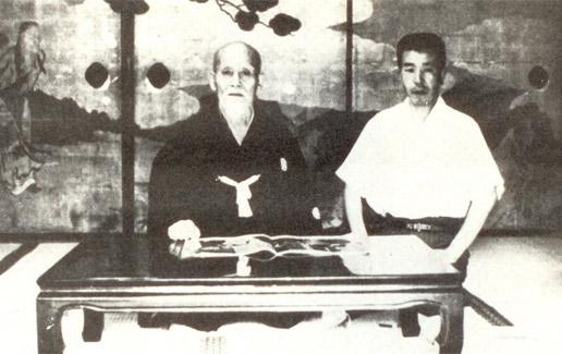 O'Sensei con Hikitsuchi